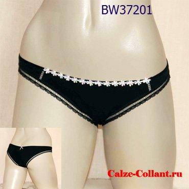 MALEMI BW37201