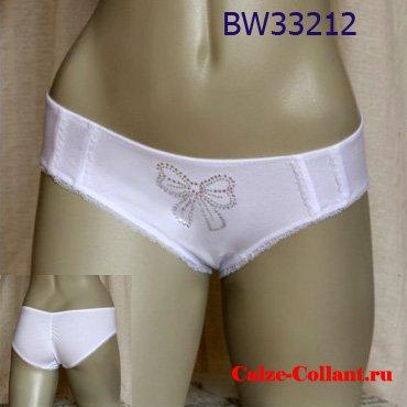 MALEMI BW33212