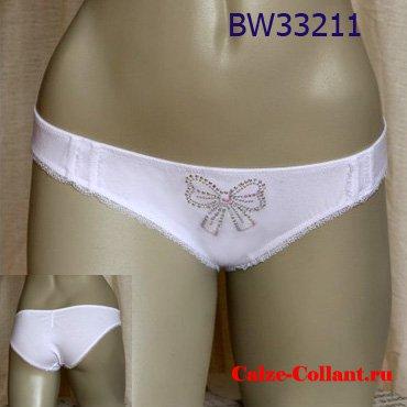 MALEMI BW33211