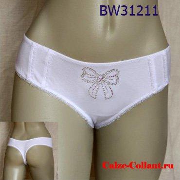 MALEMI BW31211