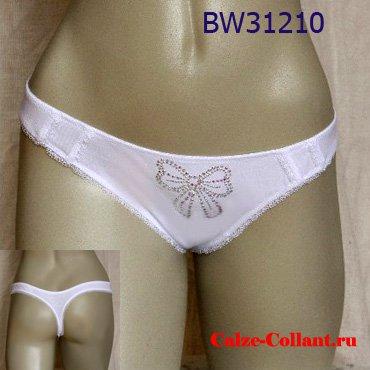 MALEMI BW31210