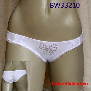 MALEMI BW33210