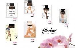 """Акция на колготки """"Filodoro Classic"""""""