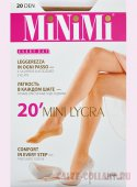 Обновилась коллекция подследников марки Minimi