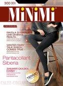 Новинка в коллекции колготок марки Minimi