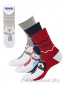 Новинки в коллекции носков марки Minimi